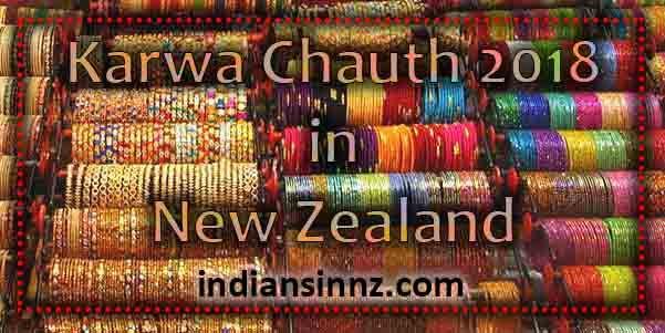 Karwa Chauth / Karva Choth 2018 New Zealand