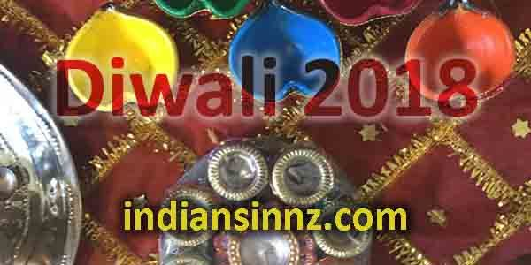 Diwali/Deepawali, Laxmi Pujan, Narak Chaturdashi दीपावली