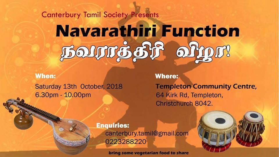 Navarathri-2018-canterbury