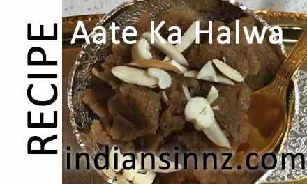 Wholewheat floor pudding recipe Indian आटे का हलवा
