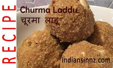 Indian Recipe: Churma Laadu / Laddu