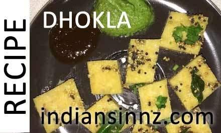 Indian Gujarati Dhokla Recipe गुजराती खाटा ढोकला