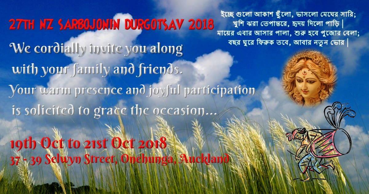 probasee-bengalee-new-zealand-durgotsav-2018