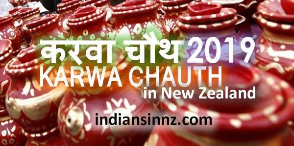 Karwa chauth 2019 New Zealand