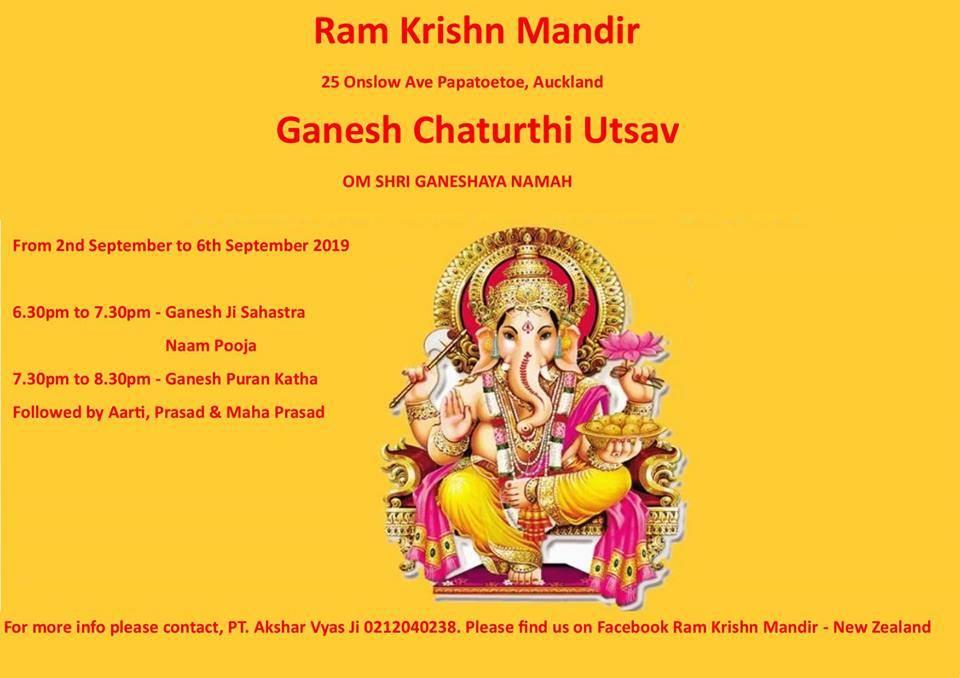 Ram Krishn Mandir Ganesh Chaturthi Utsav 2019