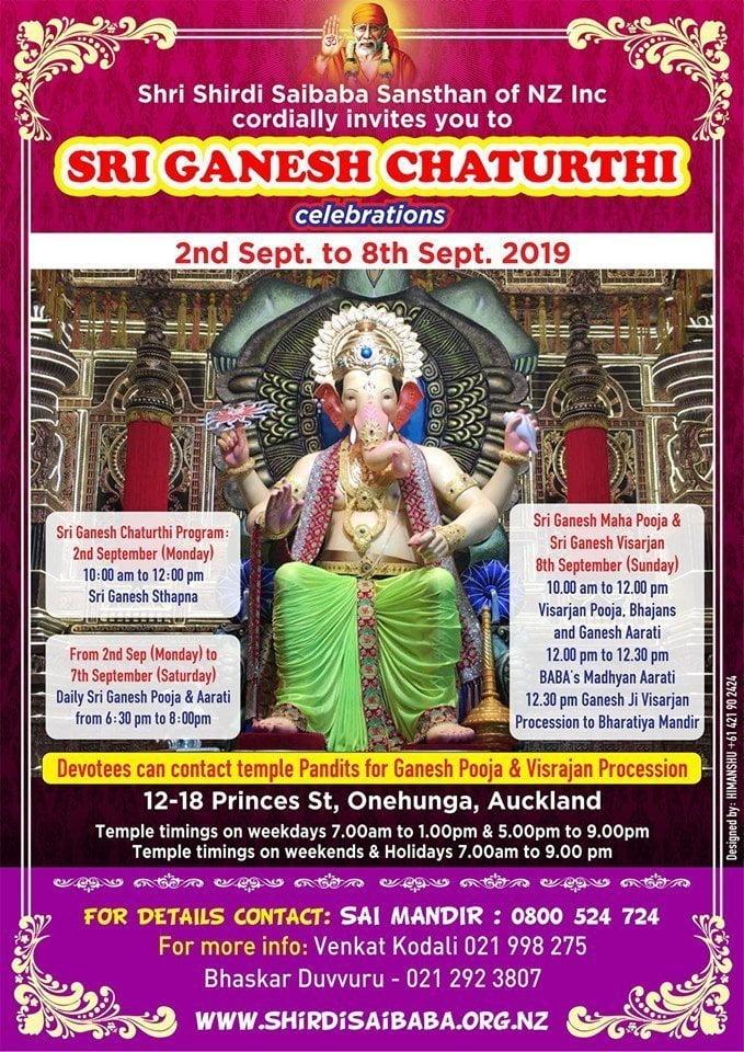 Shri Shirdi Baba Temple Sri Ganesh Chaturthi 2019
