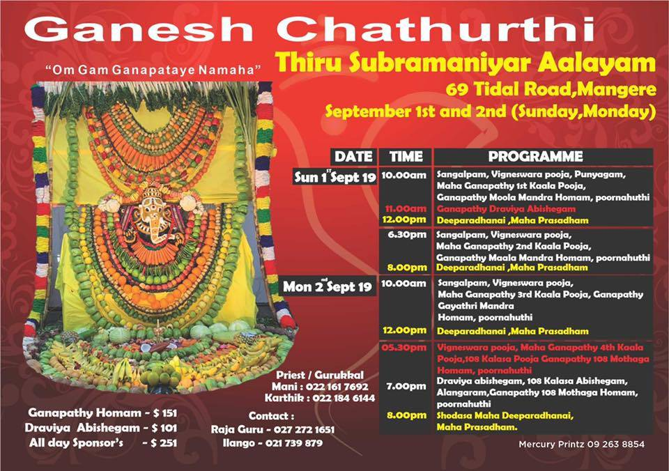 Ganesh Chathurthi Thiru Subramaniyar Aalayam Mangere 2019