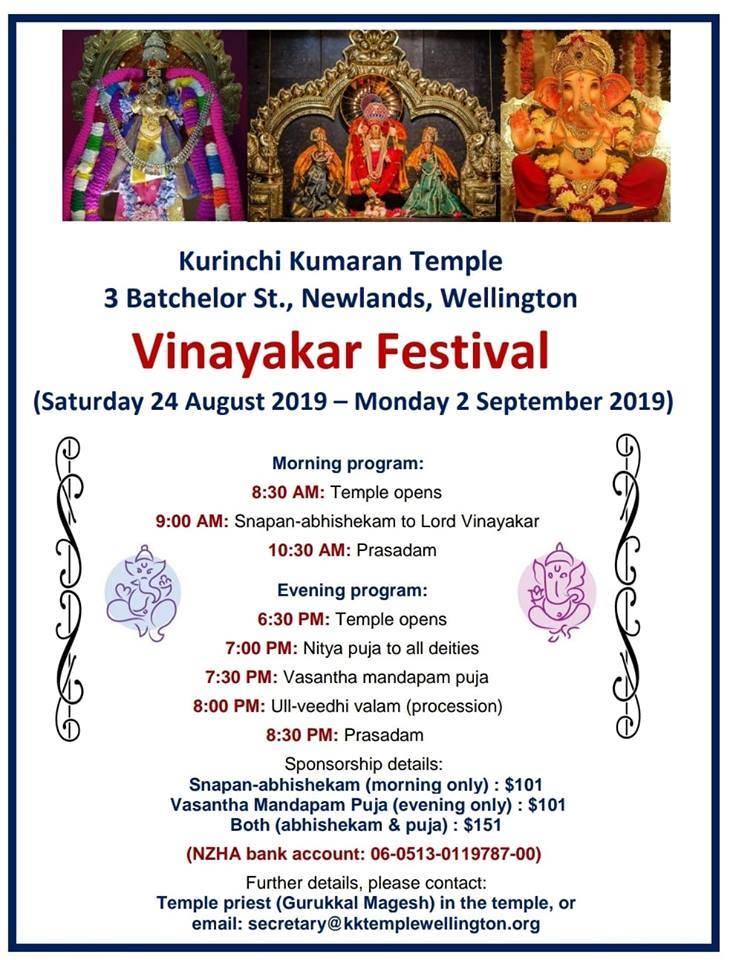 Vinayakar Festival 2019 Wellington