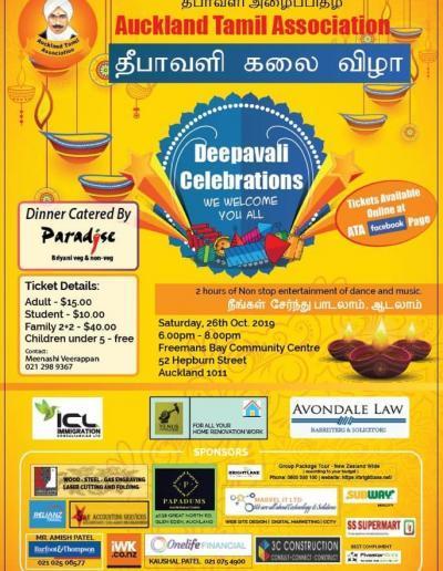 Auckland Tamil Association Deepavali Celebrations