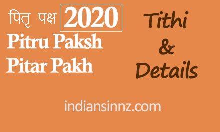 Pitru Paksh Pitar Pak 2020 Auckland New Zealand