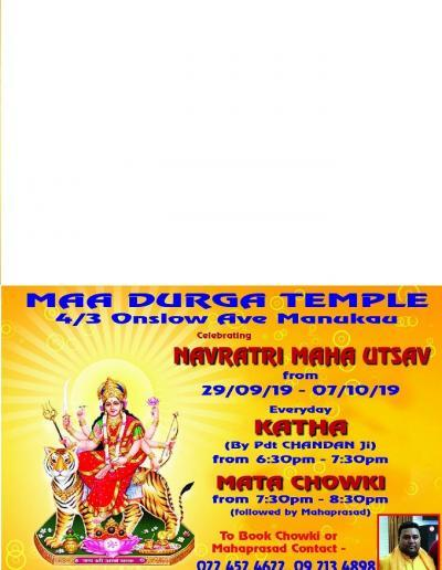 Maa Durga Temple Manukau Auckland