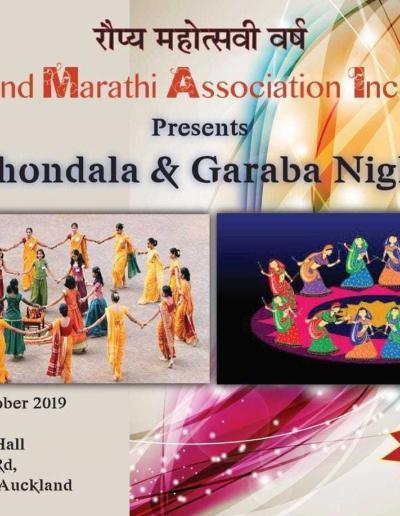 Bhondala & Garaba Night