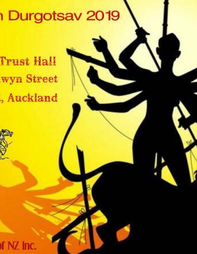Probasee Bengalee Durga Pooja Auckland