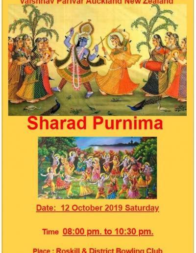 Vaishnav Parivar Sharad purnima