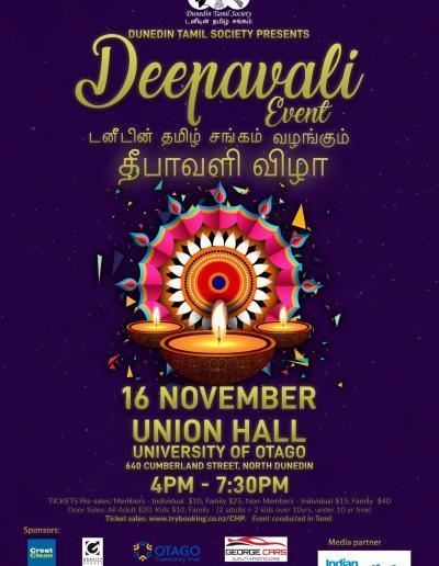 Dunedin Tamil Society Deepavali Event