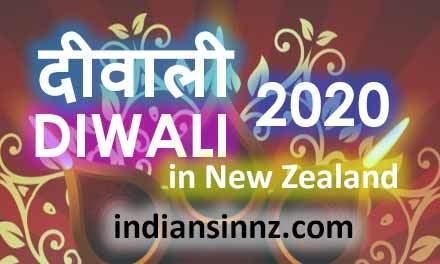 Diwali Celebrations New Zealand