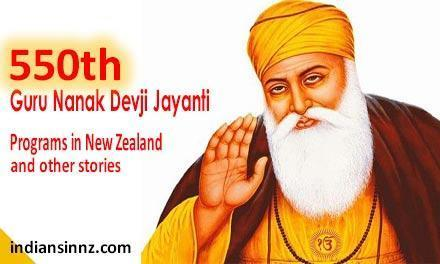 550th Birth anniversary of Guru Nanak Dev ji