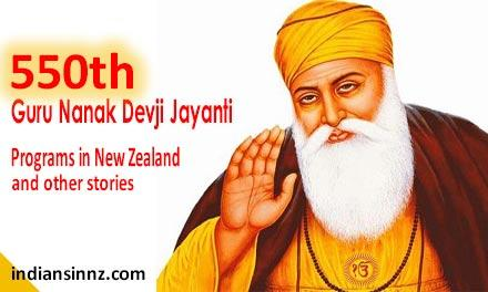 550th Birthday of Guru Nanak Dev ji