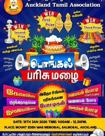 Pongal Competition Auckland