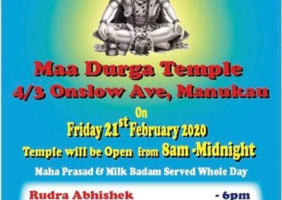 Maa Durga Temple Auckland