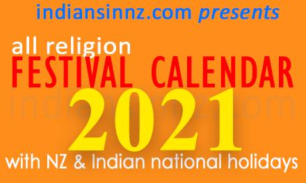Festival Holidays Calendar 2021