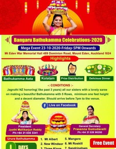 Bangaru Bathukamma Celebrations TJNZ 2020