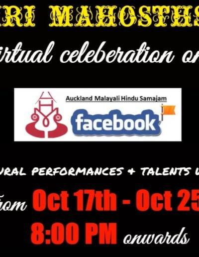 Auckland Malayali Hindu Samajam Navaratri