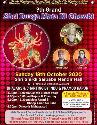 Saibaba Temple - Mata Ki Chowki 2020